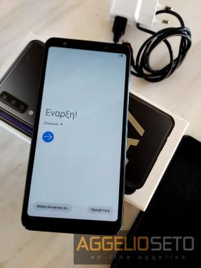 SAMSUNG A 7 κινητό
