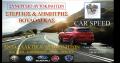 Opel Corsa B 1997-2000 1.6 16v λάστιχα εξάτμισεις